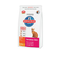 Science Plan Feline Adult Sensitive Skin для кошки (Хиллз)